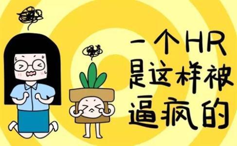 日本黄页视频动漫在线