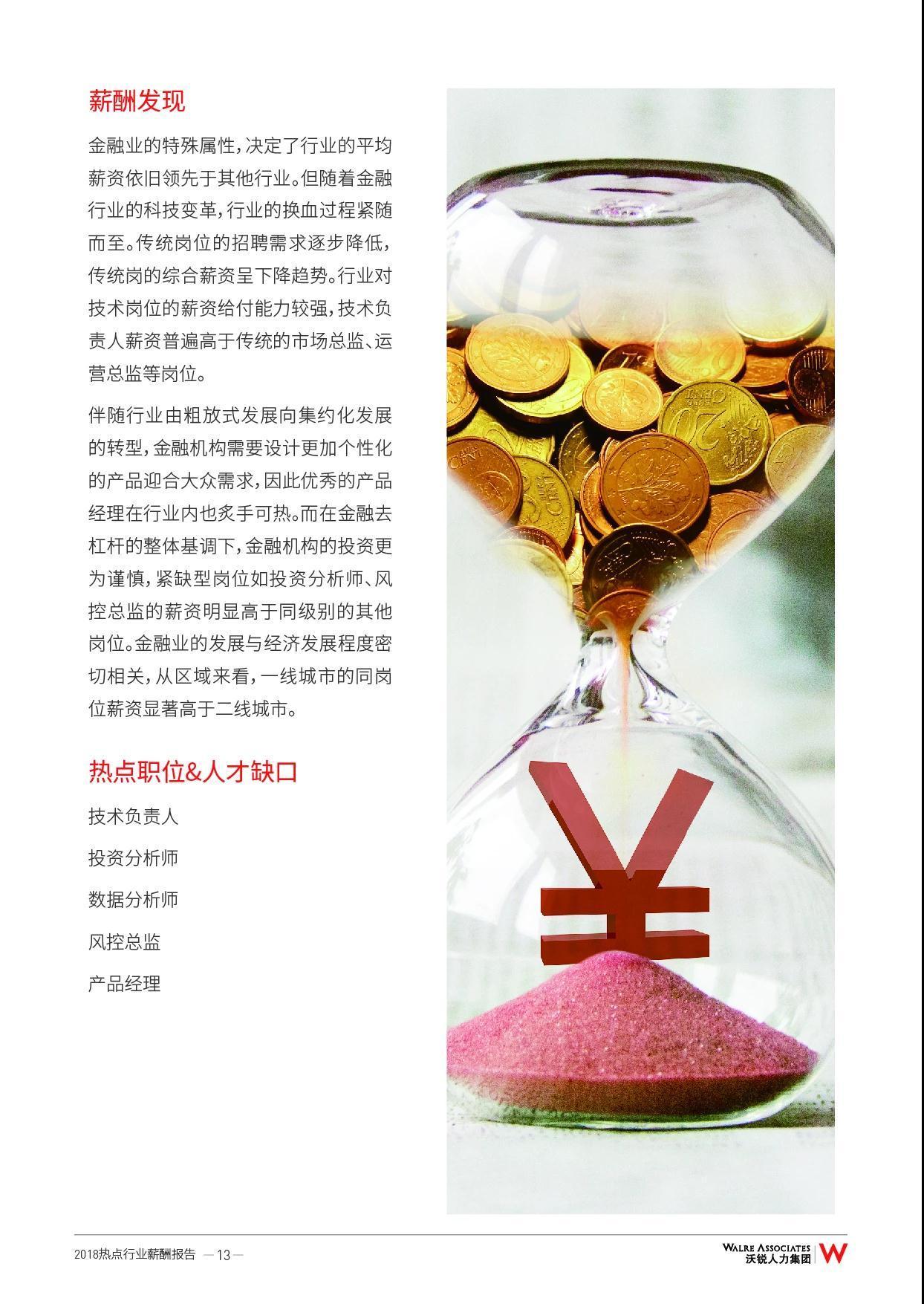 中文字幕在线观看